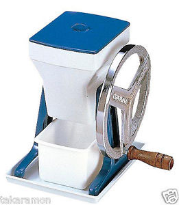 All Events Africa Ice Shaver